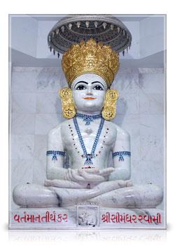 simandhar-swami